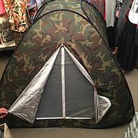 Купит туристическую палатку 5 мест, фото 1