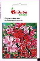 Гвоздика Персидский ковер 0.1 гр Садыба Центр