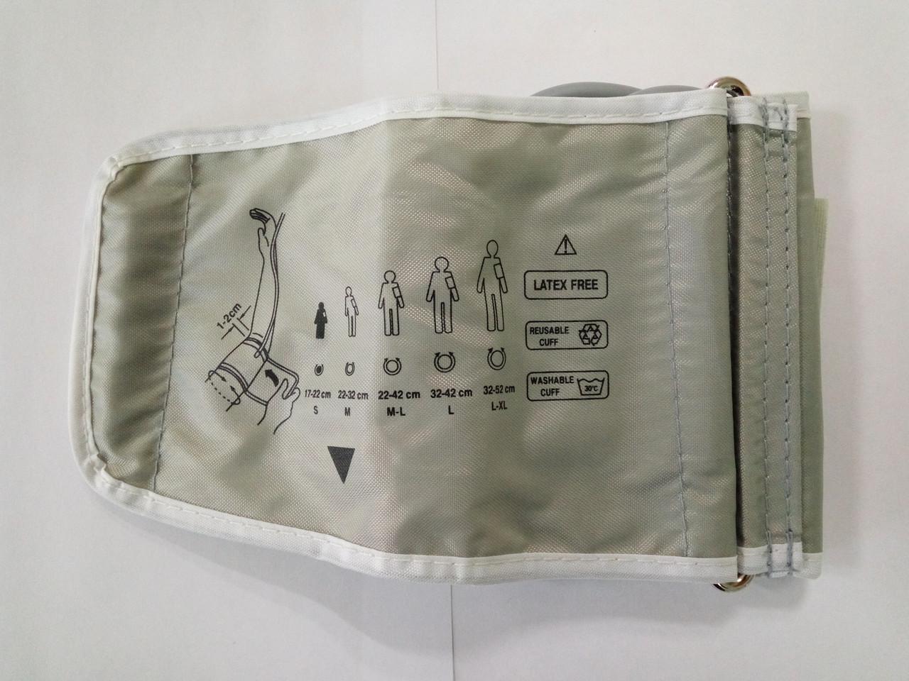 Детская манжета ЛЮКС для электронного тонометра на плече  (17-22 см.)