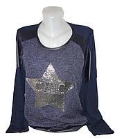 Кофточка женская 4077 звезда бусинки батал (деми)