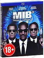 Blue-ray фильм: Люди в черном 3 (Blu-Ray) США (2012)