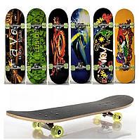 Скейт MS 0321-1, доска для скейтбординга, 78,5*20 см, колеса ПУ, алюминиевая подвеска, 6 видов, клен 7 слоев