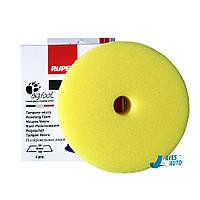 Rupes 9.BF100M/32 Мягкий полировальный круг желтый диаметр 80/100 мм