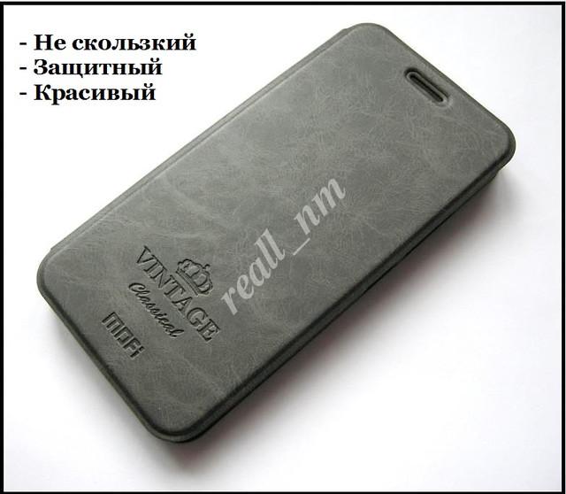 черный чехол книжка Asus Zc520TL