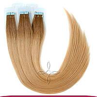 Натуральные славянские  волосы на микролентах 45-50 см 100 грамм, Омбре №06-18