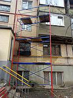 Аренда прокат леса строительные рамные (облегчённые) в Харькове