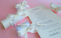 Свадебные пригласительные в виде свитков, цвет айвори