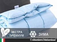 Одеяло пуховое Valentino кассетное Зимнее 34