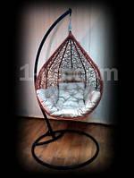 Подвесное кресло Nest .Коньячное со стойкой