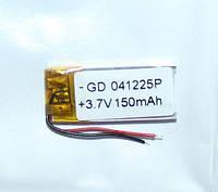 Полимерный аккумулятор GD 041225P (3,7 V 150 mAh)