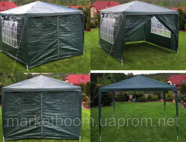 Садовая палатка 3х3,торговый павильон 4 стенки
