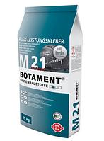 Эластичный белый высокоэффективный клей C2 TE BOTAMENT M 21 P, 25кг