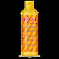 NEXXT Шампунь серебристый для светлых и осветленных волос (250 ml)