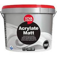Краска матовая износостойкая  для стен Acrylate Matt Vivacolor ,база А  0,9л