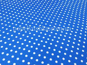 Фетр 2 мм жорсткий 20*30 см горох синій