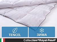 Одеяло антиалергенное Tencel Зима Royal Pearl 356