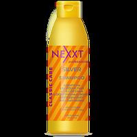 NEXXT Шампунь серебристый для светлых и осветленных волос (1000 ml)