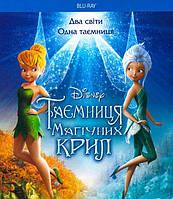 Blue-ray мультфильм: Рапунцель: Запутанная История (Blu-Ray+DVD) США(2010)