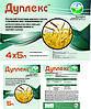 Инсектицид Дуплекс (Нурел Д, Хлорпиривит, Твикс)
