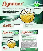 Инсектицид Дуплекс ( аналог Нурел Д, Хлорпиривит, Твикс)