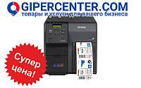 Промышленный принтер этикеток Epson ColorWorks C7500, 300 мм/сек (600 х 1200 dpi)