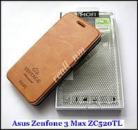 Оригинальный чехол книжка Asus Zenfone 3 Max ZC520TL X008D, чехол MOFI Vintage Classical  коричневый