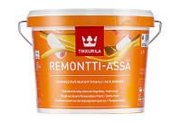 Моющаяся краска без запаха полуматовая Remontti Assa  Tikkurila база А, 2,7л