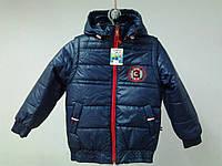 Курточка-трансформер деми 128,134,140р.