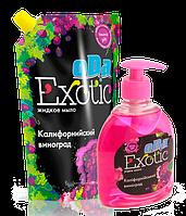 Жидкое мыло ОДА Exotic