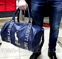 Мужская сумка Polo Ralph Lauren, синего цвета