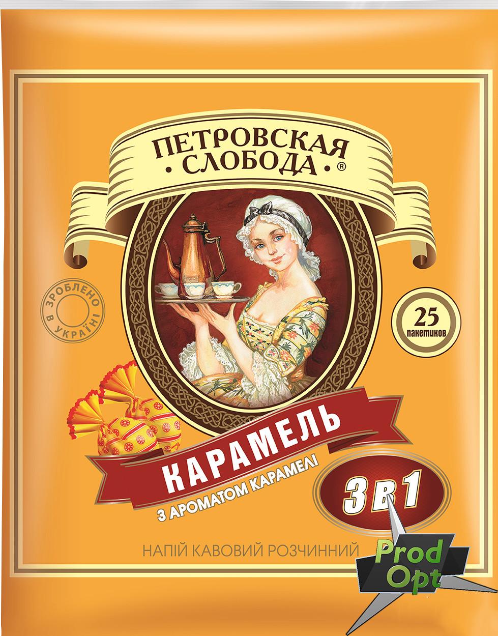 Кава розчинна Петровська Слобода 3в1 карамель 25 пакетів