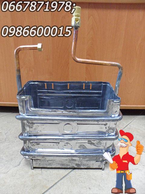 Теплообменник для дион Кожухотрубный затопленный испаритель WTK FME 320 Оренбург