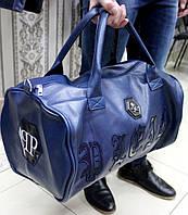 Мужская сумка Phillip Plein, синего цвета