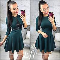 Красивое зеленое  платье, рукав три четверти. Арт-9724/70