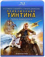 Blue-ray мультфильм: Приключений Тинтина: Тайна Единорога (Blu-Ray) США, Новая Зеландия (2011)