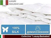 """Одеяло шелковое Деми коллекция """"Luxury Exclusive"""" 0511"""