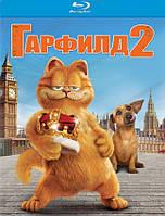 Blue-ray мультфильм: Гарфилд 2 (Blu-Ray) США (2006)