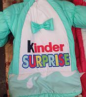 Конверт-куртка зимняя для новорожденных детей на овчинке, теплый, киндер сюрприз, новинка
