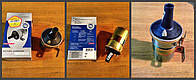 Катушка зажигания ГАЗ 53, ГАЗ 3302,ГАЗ 24,Б116-3705000-20