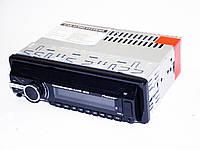 Автомагнитола Pioneer 3312D Съемная панель - Usb+RGB подсветка+Fm+Aux+ пульт, фото 1