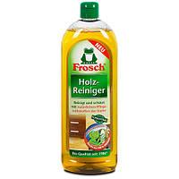 Средство для очищения деревянных поверхностей Frosch Holz-Reiniger 750 мл.