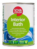 Краска для ванной влагостойкая Interior Bath Vivacolor   полуглянцевая А 0,9 л