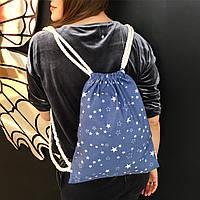 Рюкзак джинсовый со звездами