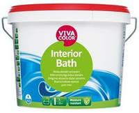 Краска для ванной влагостойкая Interior Bath Vivacolor   полуглянцевая  А 9,0 л