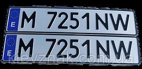 Номер на автомобиль Швейцарии