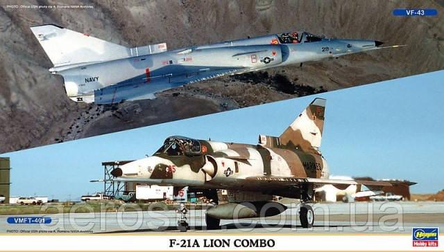 F-21A Lion COMBO 1/72 HASEGAWA 00986