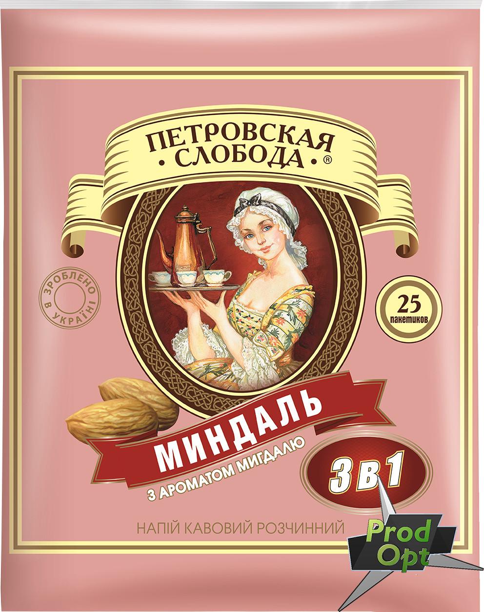 Кава розчинна Петровська Слобода 3в1 мигдаль 25 пакетів