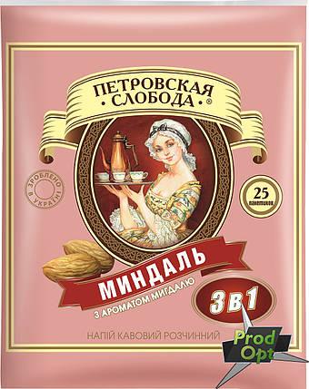 Кава розчинна Петровська Слобода 3в1 мигдаль 25 пакетів, фото 2