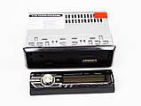 Автомагнитола Pioneer 6317D Съемная панель - Usb+RGB подсветка+Fm+Aux+ пульт, фото 2