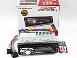 Автомагнитола Pioneer 6317D Съемная панель - Usb+RGB подсветка+Fm+Aux+ пульт, фото 5